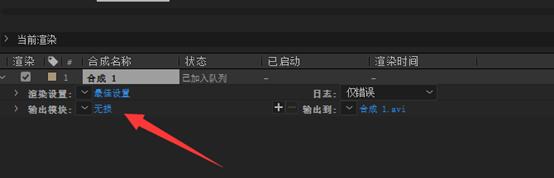 AE如何快速的输出又小又高清的视频?3种方法全搞定!