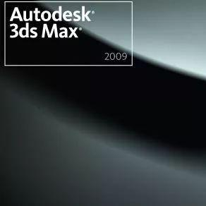 3dmax2010安装教程与破解(32/64英文版安装包)