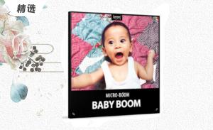 Baby Boom婴儿小孩哭叫笑咳咿呀学语音频音效素材