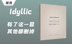 Idyllic优雅舒缓深沉叙事情境配乐音频(100个)