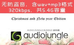 圣诞节新年主题配乐Audiojungle出品无防盗音(160个)