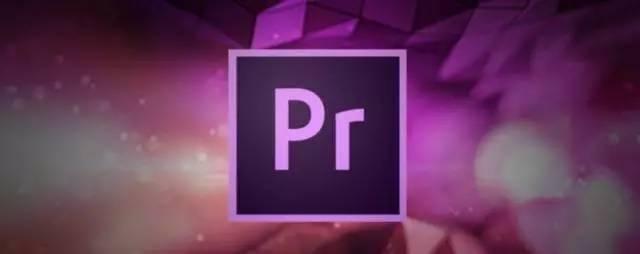 剪辑视频用 Pr 还是 FCP,哪个好?