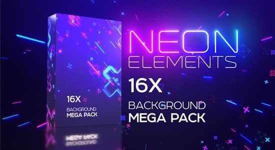 16组霓虹发光图形背景循环动画 Neon Elements Background Pack