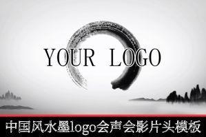 中国风水墨龙腾飞舞logo演绎片头会声会影模板