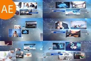 三维照片墙人物介绍蓝色系含音频AE模板
