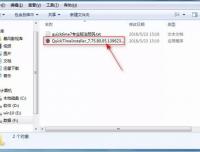 QuickTime破解版和专业版安装详细教程及安装常见问题