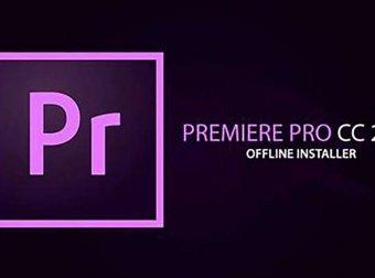 认识 PR(Premiere)剪辑软件介绍
