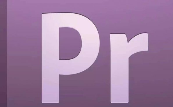PR快捷键使用及PR剪辑技巧