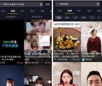 做好抖音seo搜索优化,免费获得精准流量的方法