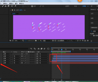 AE基础线条动画制作教程,ae如何让线条沿着轨迹运动